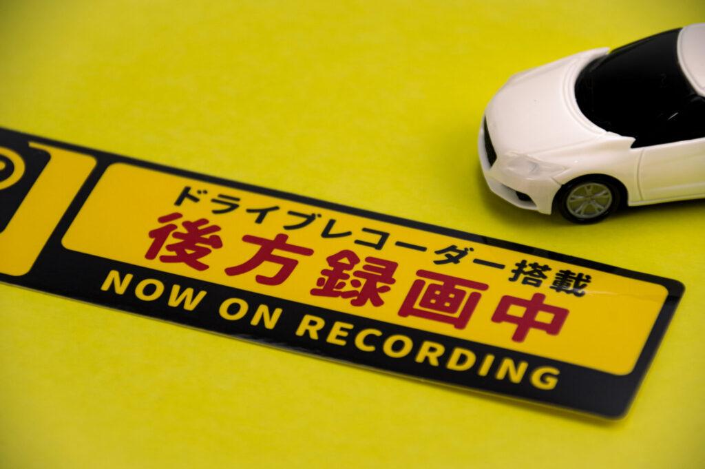 drive-record