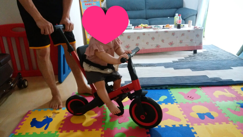folding-tricycle