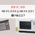 NE-FL222